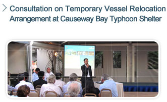 Consultation on Temporary Vessel Relocation Arrangement at 
